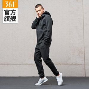 【1件5折 满100再减10】361度2018年冬季新款男子休闲运动套装针织运动开衫两件套