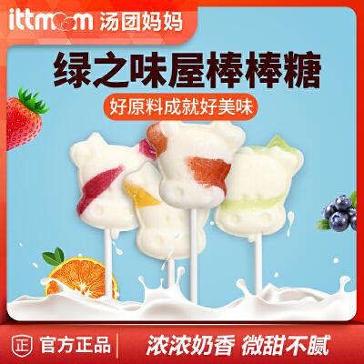 日本进口绿之味屋 牛奶头儿童休闲小零食牛奶棒棒糖 多重口味,宝宝更爱吃
