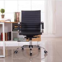 鑫宣美XM-Y120办公椅转椅
