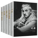 诺贝尔文学奖作家福克纳作品精选套装第一辑(套装全五册)