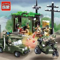 启蒙积木儿童益智拼插拼装积木玩具军事系列堵截军车模型 809