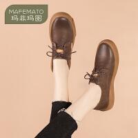 【下单只需要279元】玛菲玛图2020春秋新款单鞋女复古手工英伦女鞋系带圆头休闲小皮鞋女213-2SH