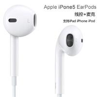 原装 Apple 苹果手机耳机 线控耳机耳麦 入耳式耳塞