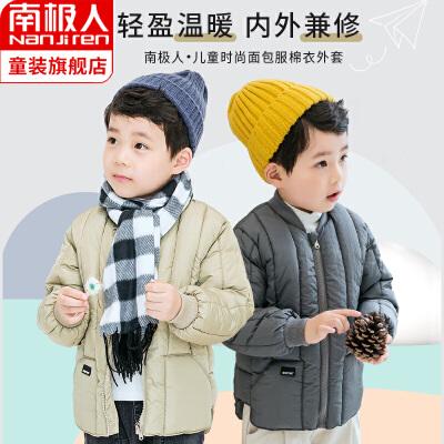【3折到手价:80.07】南极人童装男童秋冬外套棉衣2019新款中大童韩版儿童棉服男孩加厚
