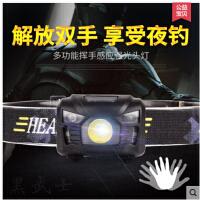 钓鱼感应头灯LED强光超亮拉饵灯头戴式手电筒可充电远射夜钓 可礼品卡支付