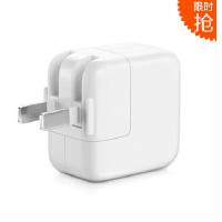 苹果 APPLE 10W 12W 充电器 苹果原装 iphone5/5S/5c/6/6 plus平板iPad 电源适配