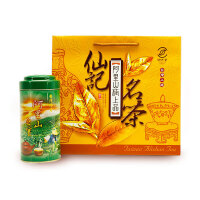 【新年送长辈最好的茶】仙记名茶 阿里山之宝150g 新年优惠价 台湾直邮