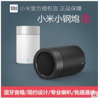支持礼品卡支付 Xiaomi/小米 小米小钢炮蓝牙音箱2 便携无线家用迷你音响低音炮