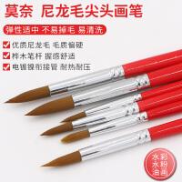 莫奈MONET 尼龙毛勾线笔968 水彩画笔 丙烯画笔 6支套装