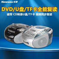纽曼(Newsmy)DVD-M100蓝色 英语学习机CD机磁带机复读机录音机卡带机DVD播放机胎教机收录机教学机U盘插卡