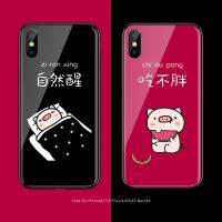 吃不胖苹果xr手机壳女iPhone6s保护套个性创意8plus网红明星7搞怪6玻璃xs max潮款8男x网红明星同款7