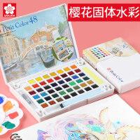 日本樱花24色固体水彩套装肤色初学者水彩画笔便携工具手绘成人36色写生户外用儿童48色画画颜料用品固体颜料