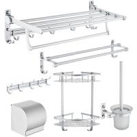 贝乐卫浴 BALLEE G53-6免打孔浴室毛巾杆挂件套装卫生间六件套太空铝
