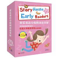 欢乐英语分级阅读故事屋:粉色第一级12册(3~4岁适读,24个绘本品质故事,听读、跟读、自测无障碍学习)