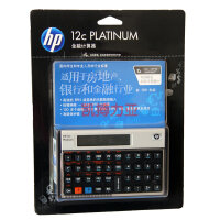 惠普HP 12C Platinum铂金版金融理财计算器AFP CFP考试计算器 hp12cp
