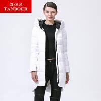 坦博尔2017新款羽绒服女中长款时尚保暖连帽修身显瘦羽绒衣TB3616