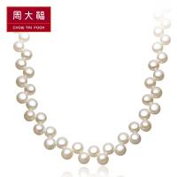 周大福 珍心为你 珍珠项链 T71843 43.75cm特惠