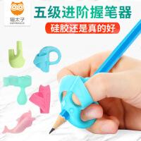 幼儿学写字握笔器儿童小学生矫正铅笔握姿软硅胶握笔器