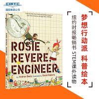 【现货】英文原版 罗西想当发明家 Rosie Revere, Engineer STEAM教育绘本 梦想行动派