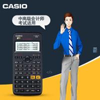 卡西欧 fx-95CN X初中高级经济师会计师考试2017科学函数学生成人计算器