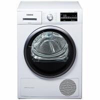 【当当自营】SIEMENS/西门子WT47W5600W9公斤干衣机大容量家用