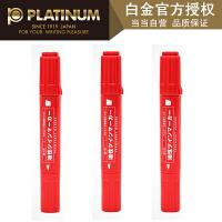 Platinum白金 CPM-150/红色单支/10色可选 大双头记号笔进口墨水快干办公不可擦物流笔儿童小学生绘画涂鸦多彩油性 当当自营