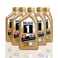 美孚(Mobil) 金美孚1号新品 金装 发动机润滑油 汽车机油 全合成机油 API SN 0W-30 1L*5