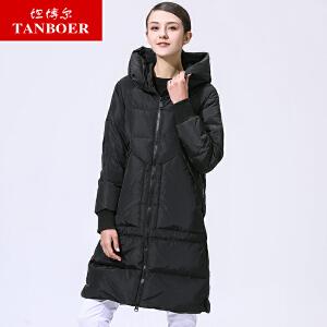 坦博尔2017秋冬季新款时尚大口袋中长款加厚连帽羽绒服女款TB3366