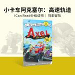 英文 Axel the Truck: Speed Track I Can Read My First