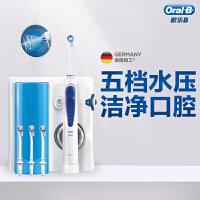 �W��B(Oralb)���_牙器 成人高端家庭口腔�o理 洗牙器水牙�洗牙�C 非��友浪�(自���嘴*4)MD20