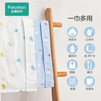 2020春夏婴儿纱布面巾 25cm×50cm 信封飞鸽+昼夜,2条/袋
