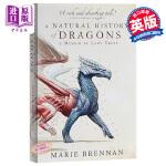 恐龙的自然史 英文原版 A Natural History of Dragons Marie Brennan