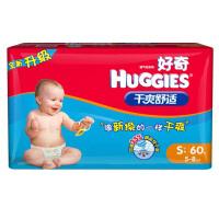 [当当自营]Huggies好奇 银装 干爽纸尿裤 尿不湿 小号S60片(适合5-8公斤)