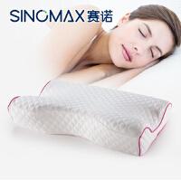 SINOMAX赛诺睡美人枕女士蝶形记忆枕头枕芯慢回弹记忆棉