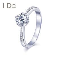 【门店同款】I Do THE MOMENT系列 18K金钻石戒指女30分求婚50分结婚专柜正品ido