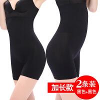 产后收腹内裤女高腰收胃塑身塑形不燃脂衣服提臀薄款安全裤头