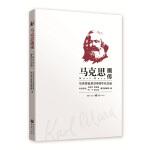 马克思画传:马克思诞辰200周年纪念版     团购电话010-57993380