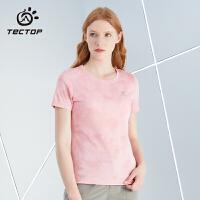 探拓(TECTOP)运动速干T恤女士2021夏季新款健身服短款冰丝薄款透气运动T恤女