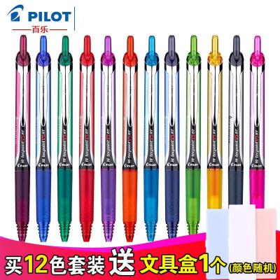 pilot百乐笔芯 BXS-V5RT 百乐BXRT-V5按动签字笔替芯 一口价为一支的价格