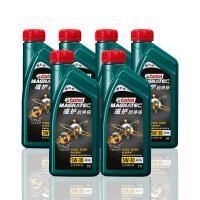 嘉实多(Castrol)磁护 启停保 汽车机油 发动机润滑油 SN/CF 4L 全合成启停保5W-30 1L*6瓶