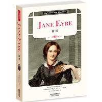 简爱 JANE EYRE 英文原版(英文朗读音频免费下载)