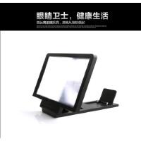 VINICEVI防辐射3D手机屏幕放大器 手机支架 视频放大镜