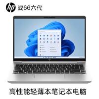 惠普(HP)战66 AMD三代 15.6英寸轻薄笔记本电脑(锐龙7nm 六核 R5-4500U 8G 512G 一年上门