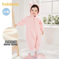 【2件6折价:155.9】巴拉巴拉婴儿连体衣新生儿宝宝衣服外出哈衣爬服抱衣可拆卸帽子萌