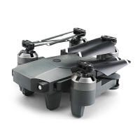 无人机 折叠无人机遥控飞机四轴飞行器高清航拍智能 直升机儿童航模 500W实时传输支持手机遥控(送VR眼镜 便携包)