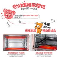小熊�烤箱家用烘焙迷你小型烤箱多功能全自�拥案�30升大容量�p��