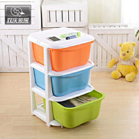 双庆 宝宝抽屉式整理柜衣物收纳柜塑料玩具收纳箱储物柜时尚收纳柜 儿童玩具柜
