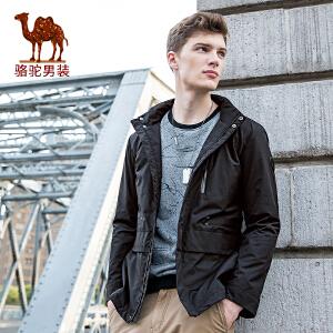 骆驼男装 2017年冬季新款立领纯色无弹时尚休闲男青年中长款风衣