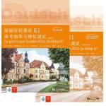 新版欧标德语B1备考指南与模拟测试(试题部分,教学参考书)
