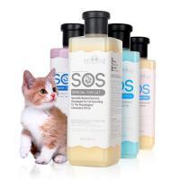 猫咪沐浴露SOS香波猫猫专用猫用杀螨除菌沐浴液幼猫宠物洗澡用品